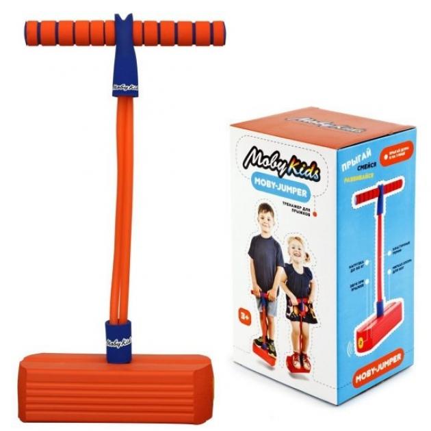 Тренажер для прыжков Moby Kids Moby-Jumper оранжевый