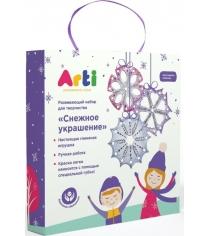 Набор для творчества Arti Снежное украшение 1 Г000719