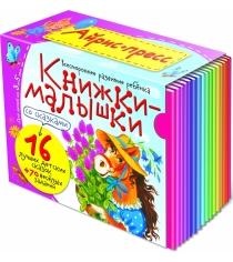 Книжка Айрис-Пресс Красная шапочка Сказки 54050