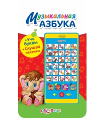Азбукварик Музыкальная азбука Мультиплеер 80505