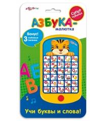 Интерактивные игрушка Азбукварик Азбука малютка 80536