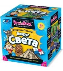 Игра сундучок знаний BrainBOX вокруг света 90701