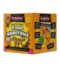 Игра сундучок знаний BrainBOX в мире животных 90702