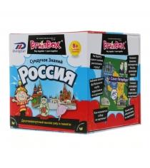 Игра сундучок знаний BrainBOX россия 90705
