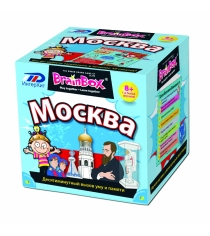 Игра сундучок знаний BrainBOX москва 90716
