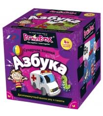 Игра сундучок знаний BrainBOX азбука 90720