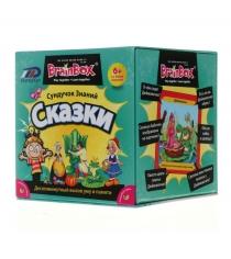 Игра сундучок знаний BrainBOX сказки 90727