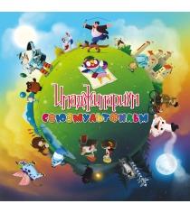 Настольная игра Cosmodrome games имаджинариум союзмультфильм 10519