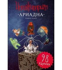 Настольная игра Cosmodrome games имаджинариум дополнительный набор ариадна 11776