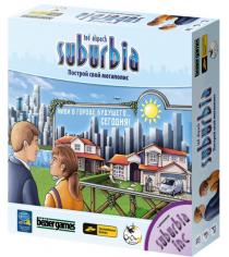 Cosmodrome games suburbia артикул 52001