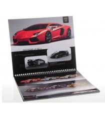 Альбом с трафаретами Lamborghini Design Masters 7002