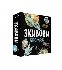 Настольная игра Экивоки Космос 21222