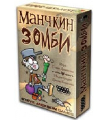 Hobby World Зомби 2 издание 1001