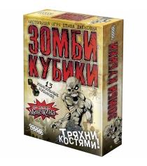 Hobby World Зомби кубики 1259