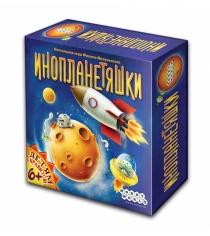 Hobby World Инопланетяшки 1527