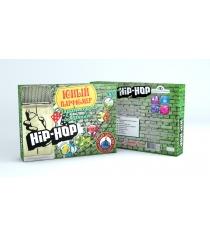 Набор парфюмерная симфония хип хоп Инновации для детей 720