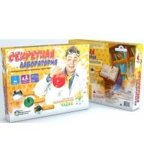 Набор для физических опытов Инновации для детей секретная лаборатория 813