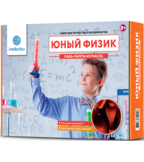 Набор для опытов Intellectico Юный Физик Лава лампа из масла 204