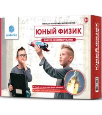 Набор для опытов Intellectico Юный Физик Ракета своими руками 207