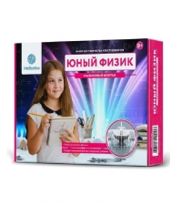 Набор юный физик малиновый фонтан Intellectico 209