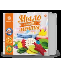 Набор для мыловарения Intellectico Мыло моей мечты оранжевый набор 462