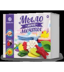 Набор для мыловарения Intellectico Мыло моей мечты фиолетовый набор 468