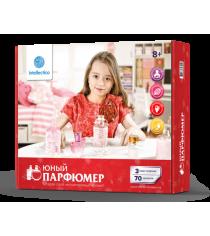 Набор юный парфюмер Intellectico средний 705