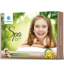 Набор для мыловарения Intellectico Пена для ванны Ванильный фраппе 764
