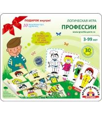Логическая игра Краснокамская игрушка Профессии ЛИ-07
