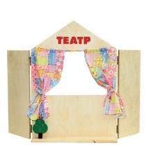 Набор Краснокамская игрушка ширма для кукольного театра Н-18