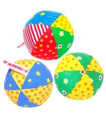 Мягкая развивающая игрушка Мякиши Мяч с погремушкой Радуга 6