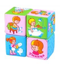 Развивающие кубики Мякиши режим дня артикул 269