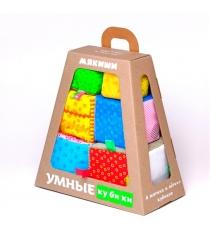 Развивающие кубики Мякиши умные кубики артикул 271