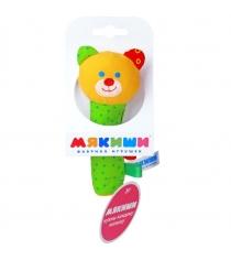 Мягкая развивающая игрушка Мякиши шумякиши мишка артикул 281