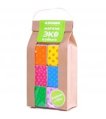 Развивающие кубики Мякиши эко кубики артикул 334