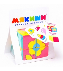 Развивающие кубики Мякиши собери картинку предметы артикул 335