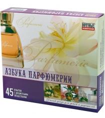 Набор юный парфюмер Научные развлечения азбука парфюмерии артикул НР00007