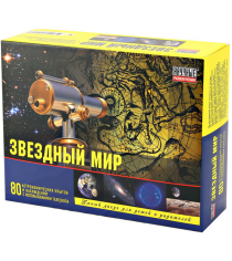 Набор для физических опытов Научные развлечения звездный мир артикул НР00009