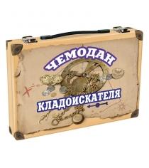 Игровой набор Новый формат Чемодан кладоискателя 80158