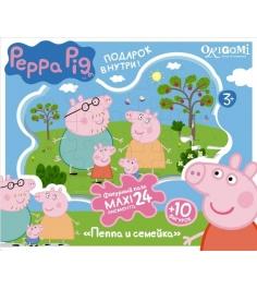 Пазл Origami Peppa Pig Семья Пеппы 24 шт 01537