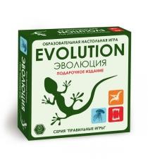 Стратегическая карточная игра Правильные игры эволюция подарочный набор 3 выпуска игры + 18 новых карт артикул 13-01-04