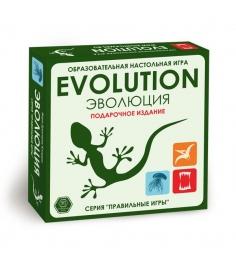 Стратегическая карточная игра Правильные игры эволюция подарочный набор 3 выпуск...
