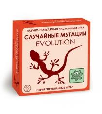Стратегическая карточная игра Правильные игры эволюция случайные мутации артикул 13-01-05