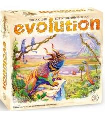 Стратегическая карточная игра Правильные игры Эволюция Естественный отбор 36963