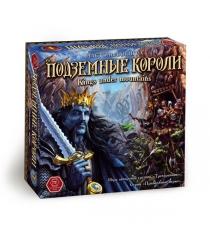 Быстрые карточные игра Правильные игры подземные короли артикул 31-01-01