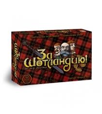Стратегическая карточная игра Правильные игры за шотландию артикул 34-01-01