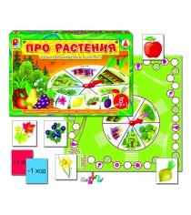 Развивающая игра про растения Радуга с-591
