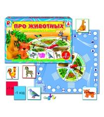 Развивающая игра про животных Радуга с-592