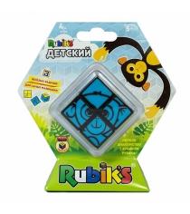 Кубик рубика Рубикс 2х2 для детей КР5015