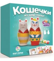 Набор для творчества Шар папье Кошечки В01341